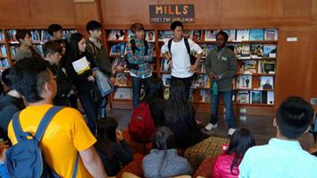 Mills International Center