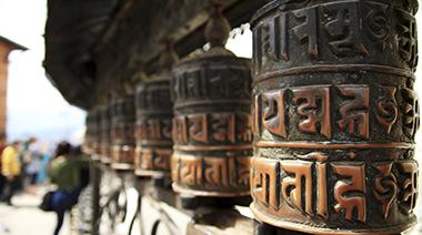 Nepali Scholarship